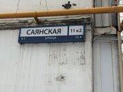 Продаётся 2-х комнатная квартира в Новогиреево - Фото 3