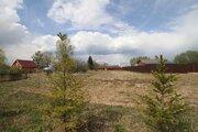Продается участок 15 с. д. Аладьино 75 км от МКАД - Фото 5
