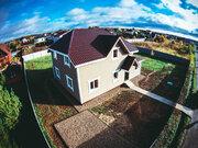 Продается новый дом, Общая площадь 180 кв.м. - Фото 1