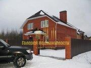 Дом в Обнинске (Белкино) 200 кв.м, полностью из кирпича. - Фото 2