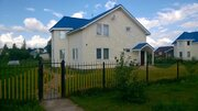 Продам дом в г.Дубна, ул.Парковая, д.7 - Фото 1