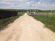 Земельный участок (с электричеством) в Чеховском районе, д. Бершово - Фото 4