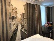 Продается 3-х комнатная квартира с Евроремонтом - Фото 4