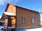 Дом 153м2 на 12 сотках в кп Тишнево-2, пруд, лес, охраняемая территория - Фото 1