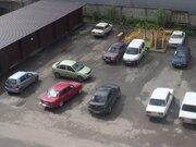 Продается 4 комнатная квартира, Купить квартиру в Краснодаре по недорогой цене, ID объекта - 310897999 - Фото 10