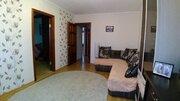 Продам отличную трехкомнатную квартиру - Фото 3