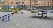 Продажа квартиры, Новосибирск, м. Студенческая, Ул. Горская - Фото 2