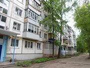 2 х ком улица полбина - Фото 1
