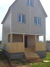 Купить дом из бруса в Раменском районе п. Ганусово - Фото 1