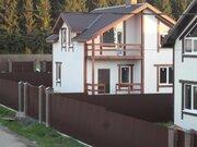 Новый дом 160 кв.м. 6 соток - Фото 1