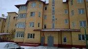 Продажа квартиры, Егорьевск, Егорьевский район, Советская пл - Фото 2