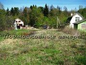 Рублево-Успенское ш. 28 км от МКАД, Назарьево, Участок 9.2 сот. - Фото 1