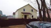 Продается новый дом в с.Рогачево, ул.Колхозная - Фото 1