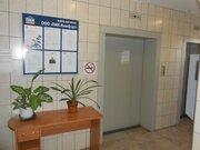 Продажа 3-х комнатной квартиры 85 м.кв. м. Тектильщики - Фото 4