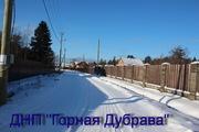 Продам видовой участок 16 соток Смолячково - Фото 4