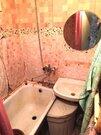 2 800 000 Руб., Трехкомнатная квартира в гор. Балабаново, Купить квартиру в Балабаново по недорогой цене, ID объекта - 324688144 - Фото 17