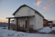 Очаровательный дом с современным дизайном 160м2, Раменский р-он.