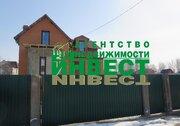 Дачи в Подмосковье