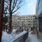 2-к кв. 47 кв.м. в г. Домодедово - Фото 1