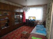 3-к квартира, г. Серпухов, ул. Борисовское шоссе - Фото 1