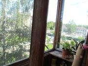 1 800 000 Руб., Двухкомнатная хрущевка пр.Ленина 97 , Купить квартиру в Кемерово по недорогой цене, ID объекта - 321937112 - Фото 16