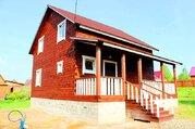 Новый дом из бруса 150 кв.м. на уч. 10 сот, Ярославское шоссе 80 км - Фото 3