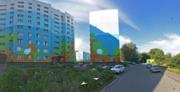 Однокомнатная квартира по улице Карла Маркса - Фото 2