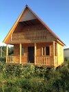 Продается дом в Рогово - Фото 1