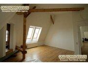400 000 €, Продажа квартиры, Купить квартиру Рига, Латвия по недорогой цене, ID объекта - 313154414 - Фото 4