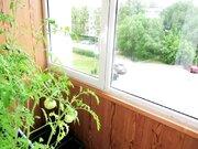 Продам квартиру с отличным ремонтом!, Купить квартиру в Санкт-Петербурге по недорогой цене, ID объекта - 318433533 - Фото 7