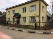 Продам здание свободного назначения в центре города Подольск - Фото 1
