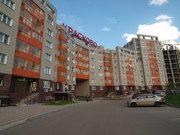 Купи 3 квартиру в ЖК Красково у надежного Застройщика по акции! - Фото 1