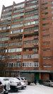 Продажа квартиры, Нижний Новгород, Ул. Шаляпина