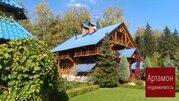 Продается дом, деревня Пятница - Фото 2