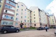 Продается 2-комнатная квартира, 2-ой Виноградный пр-д