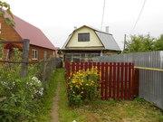 Продам дом в посёлке Столбовая Чеховского района - Фото 2