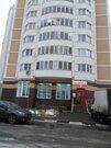 1-комнатная квартира мкр Кузнечики - Фото 1