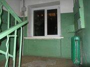 Отличная 2-комнатная кв-ра в центре г. Щелково, Комсомольская, д. 3 - Фото 5