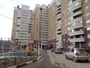 Аренда помещения в Подольске - Фото 1