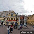 Аренда псн, Нижний Новгород, Большая Покровская улица