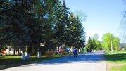 Продажа участка, Русятино, Тимофеевская улица, Заокский район - Фото 4