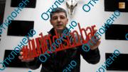 90 000 $, Продажа готового бизнеса в Беларуси - Клуб Hanterdiscobar., Готовый бизнес в Витебске, ID объекта - 100057770 - Фото 4