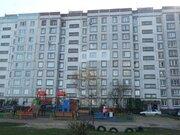 Продажа двухкомнатной квартиры в городе Озеры Московской области