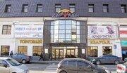 Аренда офиса, Казань, м. Площадь Тукая, Ул. Спартаковская - Фото 1