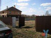 Продается участок 16.2 сот. в районе Кубинки - Фото 1