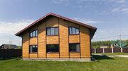 Новый жилой дом 210 кв.м. по Симферопольскому напавлению - Фото 4