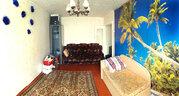 Двухкомнатная квартира в городе Волоколамске на Шоссейной улице - Фото 3