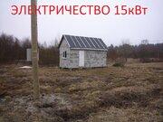 Придается участок 18 соток в поселке Прибылово - Фото 1