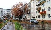 Продам 2-к квартиру, Серпухов г, улица Горького 8в - Фото 1