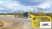 15 соток в деревне Рождественно Шаховского района в 140 км. от МКАД - Фото 4